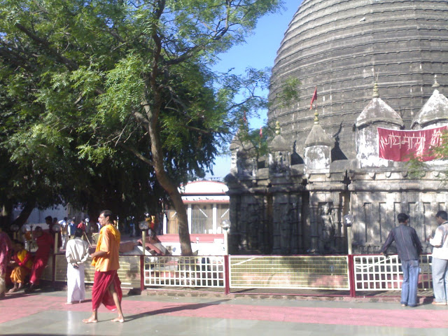 Around Kamakhya Temple
